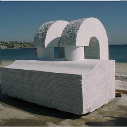 PIEZĪMJU GRĀMATA. 2005. Marmors. 300/350/250cm. Stambula, Turcija