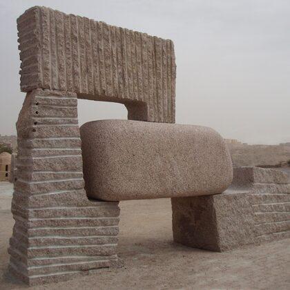 ĒĢIPTES MOTĪVS. 2011. Granīts. 350/800/120cm Asuāna, Ēģipte