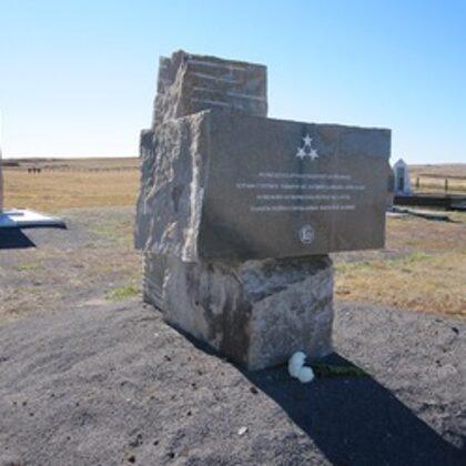 PIETTA. (in memory of repressed people of Latvia). 2012. Granite. 220/150/200cm. Karaganda